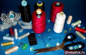 Ремонт одежды   Ателье ремонта одежды