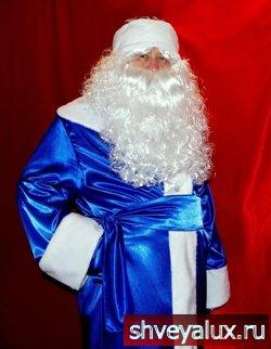 Костюм Деда мороза - синяя прочная, шёлковая, блестящая, переливчатая ткань, обработанная средне ворсовым мехом из Европы.
