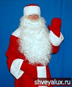 Костюм Деда Мороза - красный габардин с мехом