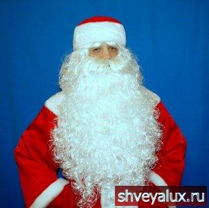 Борода Деда Мороза большая - 3D Борода этой модели больше большой бороды в длину, ширину и толщину.