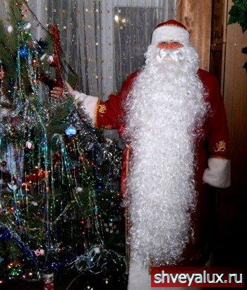 Борода Деда Мороза - КОРОЛЕВСКАЯ. КОРОЛЕВСКАЯ борода может быть огромной.