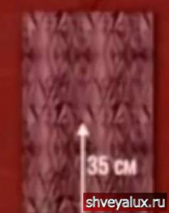 4. От отмеченной точки проводим вверх 35 см.
