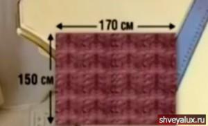 Вырезать из ткани прямоугольник 170 на 150 см. Сложить прямоугольник в 4 раза.