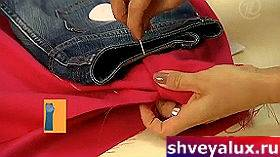 вытачка на ткани