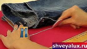 джинсы на ткани