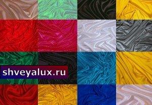 Ткань разных цветов для пошива платья.