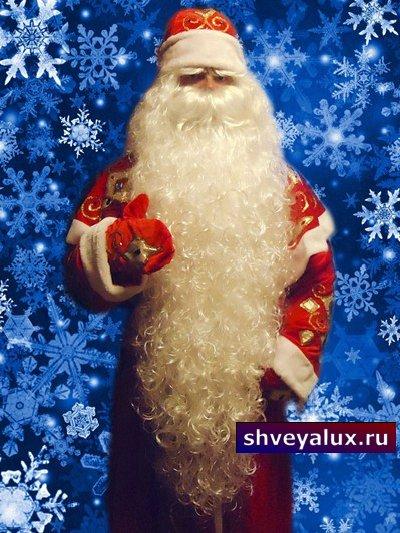 """""""Борода Деда Мороза БОЛЬШАЯ КОРОЛЕВСКАЯ"""""""