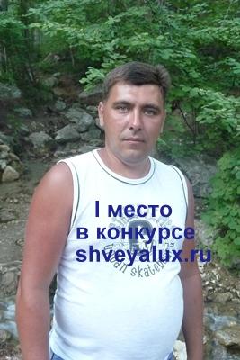 """Победитель конкурса - Борода Деда Мороза Бесплатно"""