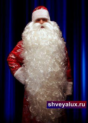 """""""Большая Королевская говорящая борода Деда Мороза"""""""