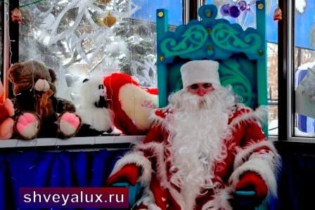 """Дед Мороза из Таганрога"""