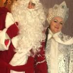 Дед Мороз и Снегурочка работаем юго-восток Подмосковья
