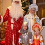 Дед Мороз и Снегурочка Сергиев Посад в театре и на дом