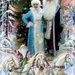 Пригласить Деда Мороза Владимирская область и Москва